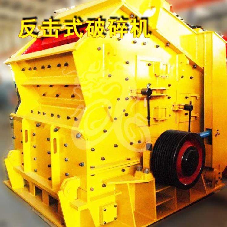 反击式破碎机石料生产线 多功能细碎机 简易移动反击破碎制砂机