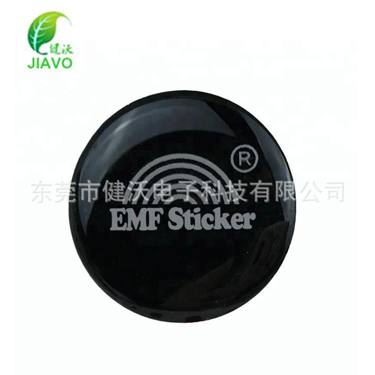圆形手机防辐射贴/手机盾Quantum Radiation Sticker