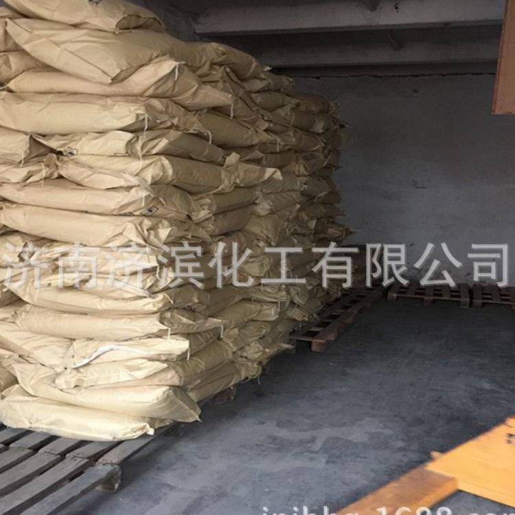 济南济滨优质有机硅偶联剂KH560厂家