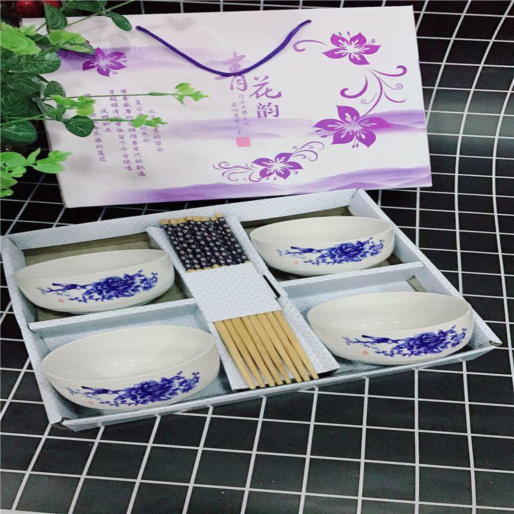 青花韵套装 青花瓷套装 4碗4筷 四碗四筷 批发礼品碗筷套装 礼品