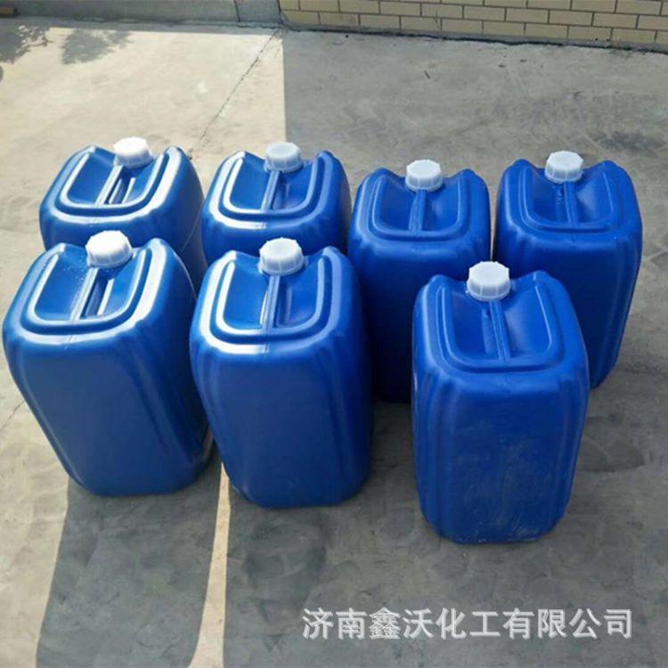 防水涂料用 色浆 水性色浆 高强度内外墙用常年库存 蓝 红色浆