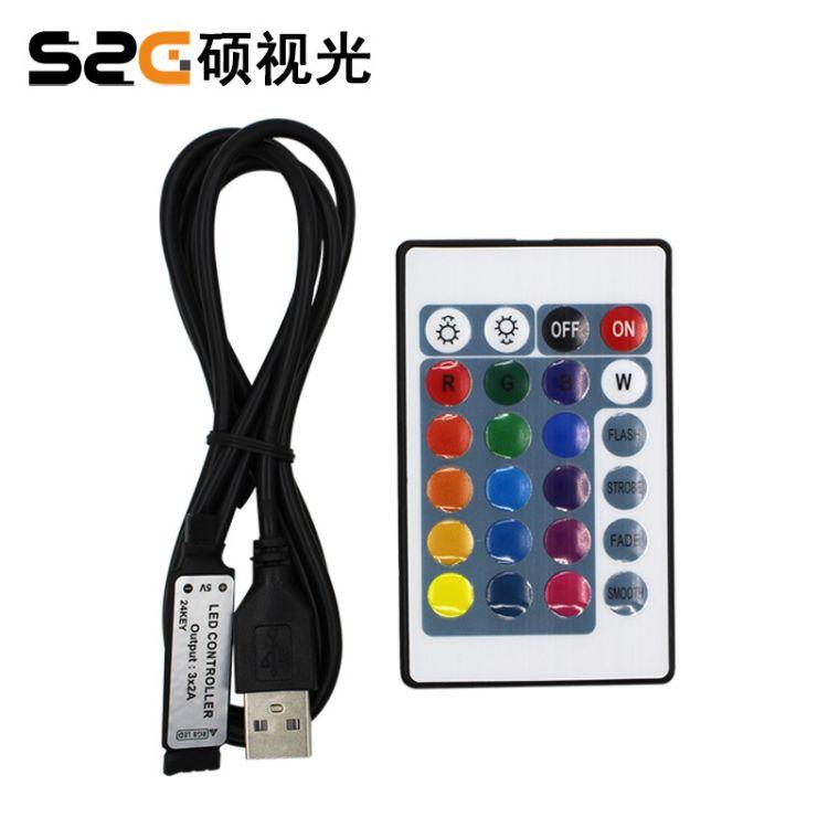 LED灯条控制器 ir24 rf17键 迷你按键 usb tv灯带遥控板 厂家直销