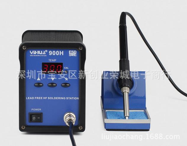 谊华YIHUA900H无铅高频焊台 90W高频焊台 可调数显焊台