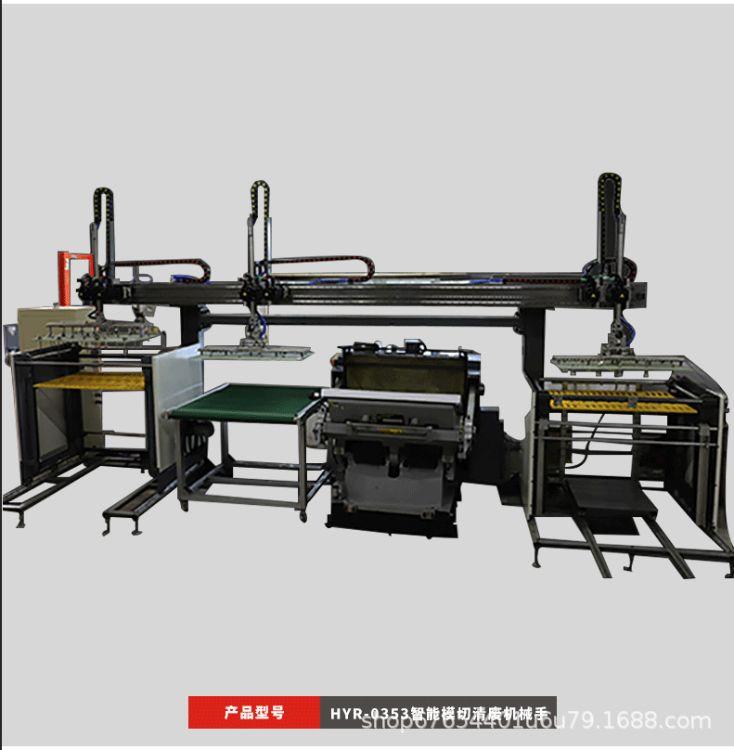 数控裁切机/全自动模切机/印后模切压痕清废机啤纸一体机/啤纸机