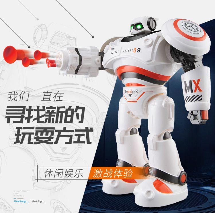 机甲战警遥控智能机器人模型  带声光唱歌跳舞对战机器人儿童玩具
