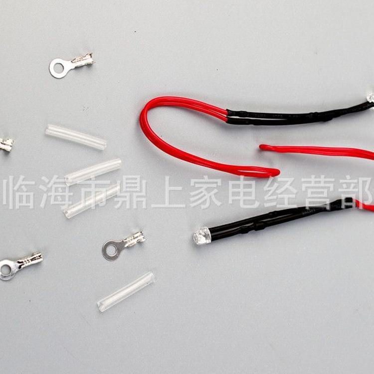 批发电热水龙头配件带端子蓝色LDE电阻2极管3件套电源指示灯