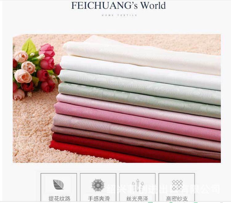 床上用品面料定制兰精天丝莱赛尔纤维床单布