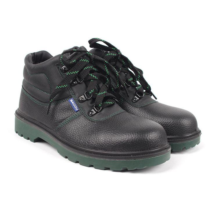 霍尼韦尔BC6240471GLOBE进口牛皮中帮PU注塑鞋底吸汗防静电安全鞋