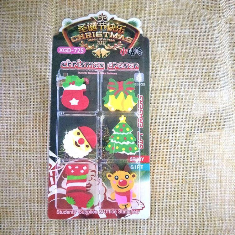 小咕咚平面圣诞橡皮 可爱文具吸卡套装定制批发幼儿园725