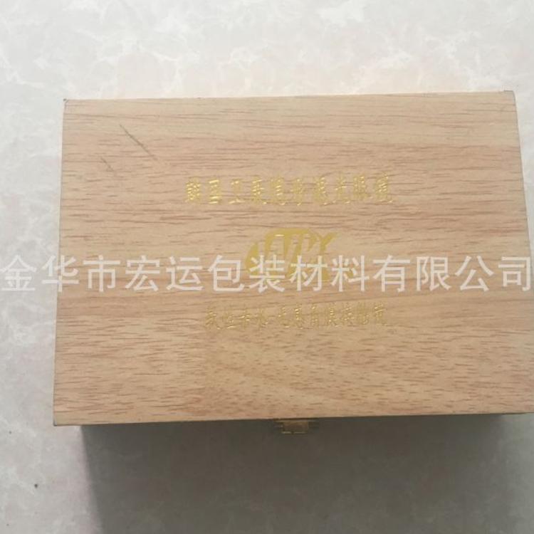 直销韩国隐形眼睛盒,pvc帖皮眼睛木盒,眼镜盒定制