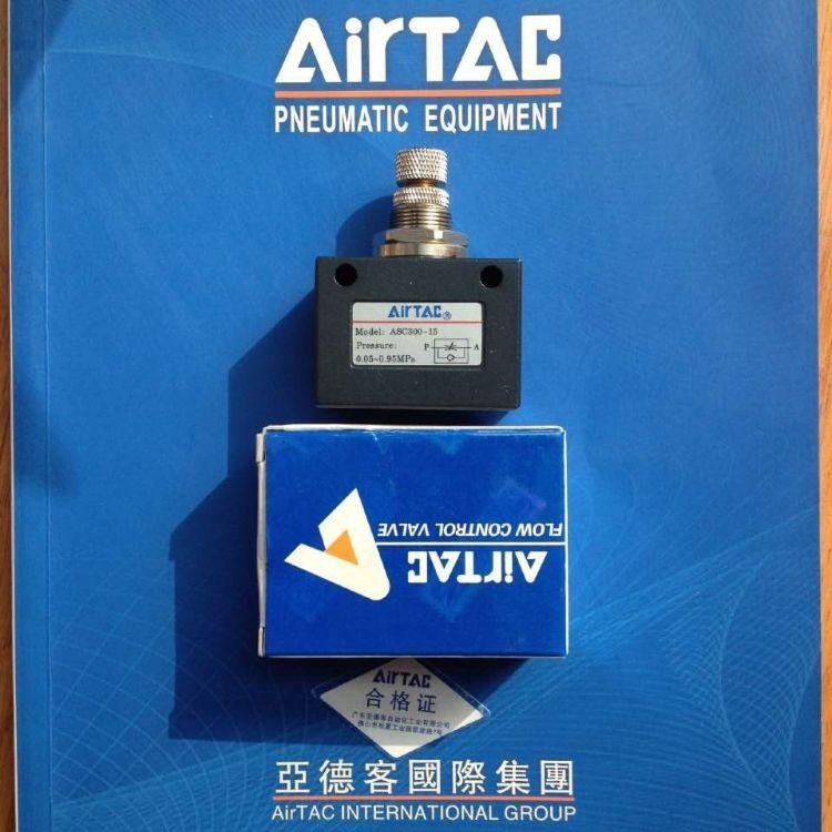 AirTAC/亚德客ASC300-10 原装亚德客 单向节流阀 铝合金迷你气缸