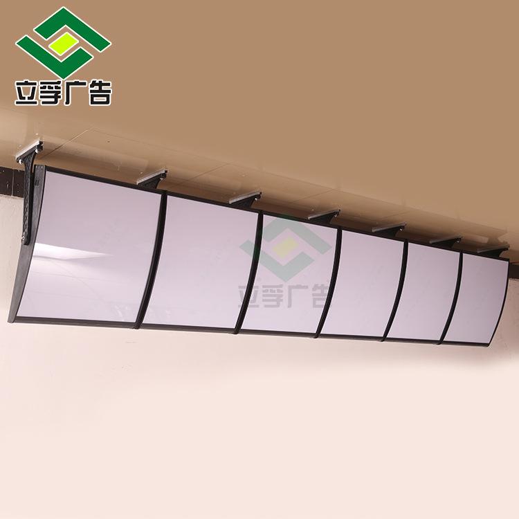 有机板亚克力板 led灯箱面板透明板PVC超薄灯箱专用面板定制尺寸