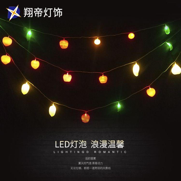 LED水果灯串 节日装饰灯 圣诞灯饰 灯光节 灯展装饰灯具 厂家直销