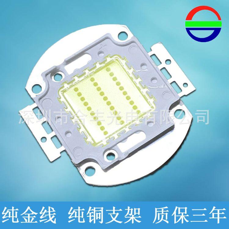 30W集成灯珠 晶元30芯片 30-33V 30W大功率集成COB光源