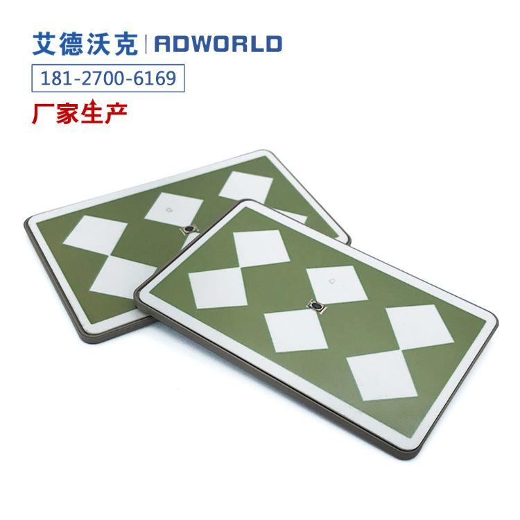 RFID超高频陶瓷电子标签 远距离识别读取 玻璃贴车辆管理标签