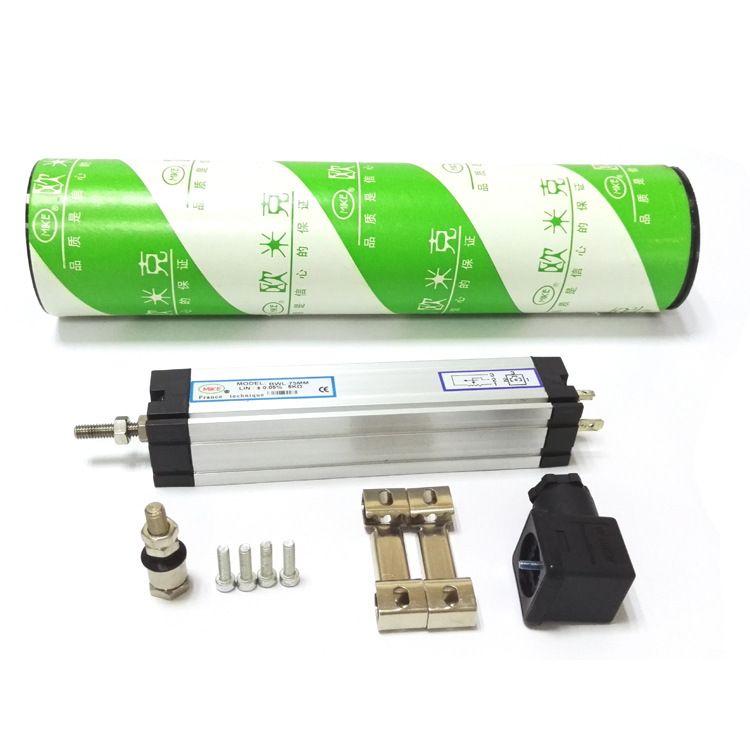 供应注塑机配件电子尺BWL/LWH/LT-M