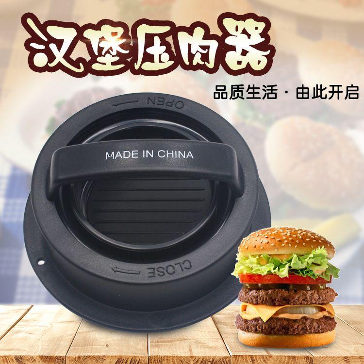 厂家直销厨房小工具 汉堡压肉器 肉饼压 组合装压肉器 汉堡压