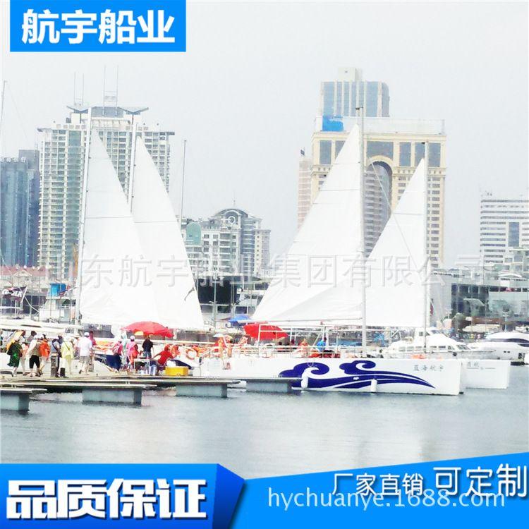 双体帆船海上豪华观光帆船旅游游玩双体帆船