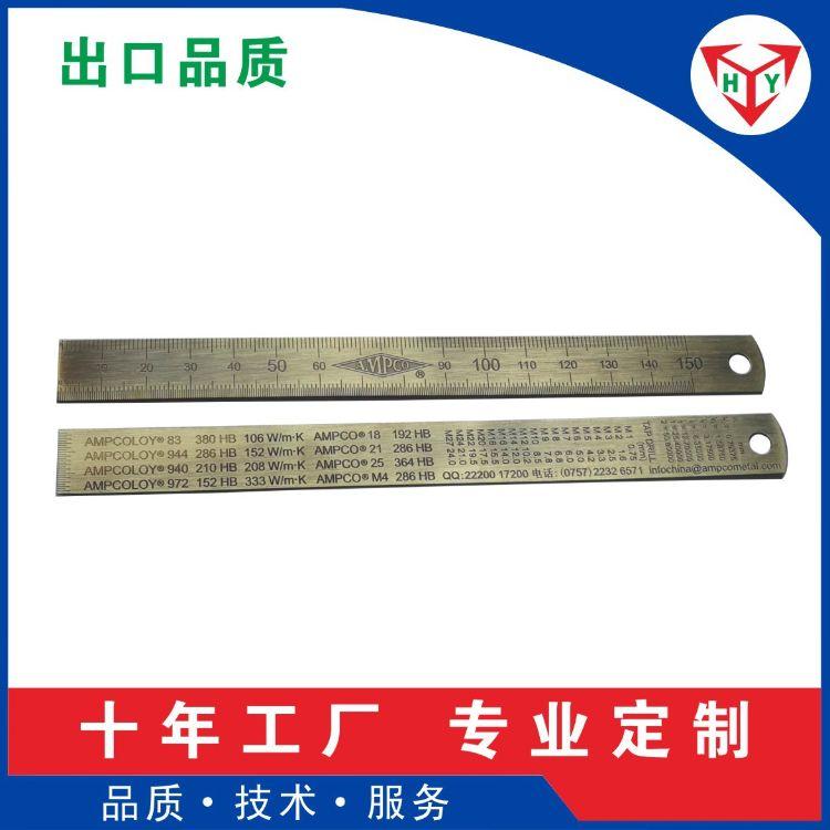 厂家直销15cm钢尺 20cm电镀直尺 金属尺 文具尺 定制公分尺 尺子