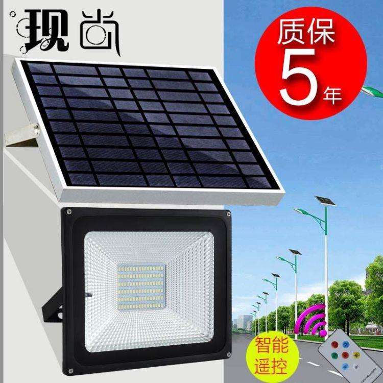 太阳能灯 LED户外投光灯 太阳能路灯 防水 大功率蜂窝贴片