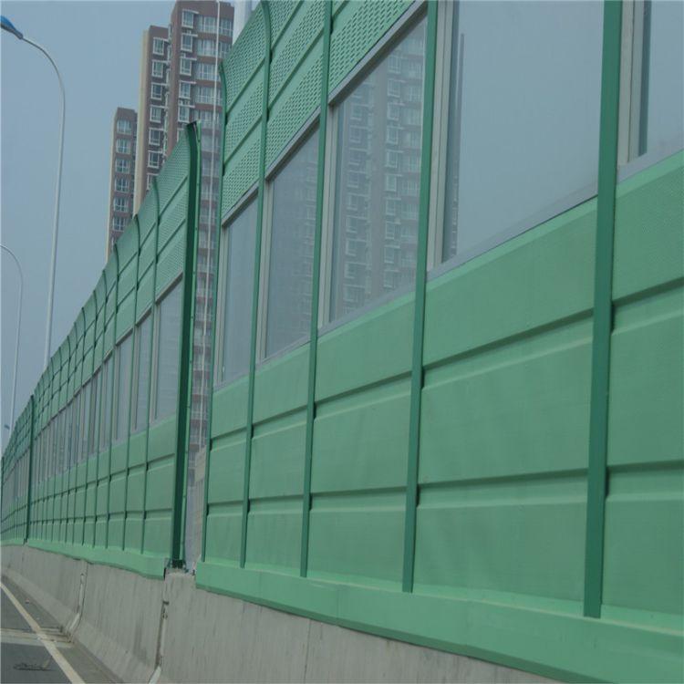 公路隔音墙厂家   厂区隔音墙 空调隔音墙机组噪音 降噪隔音专用