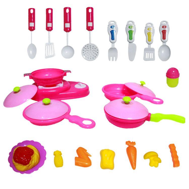 速卖通热卖儿童过家家厨房玩具 厨具+餐具+食物26套装 女孩玩具