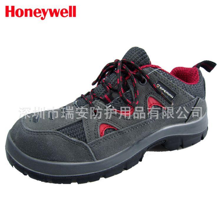 霍尼韦尔/巴固 2010511 防静电鞋 防砸保护足趾