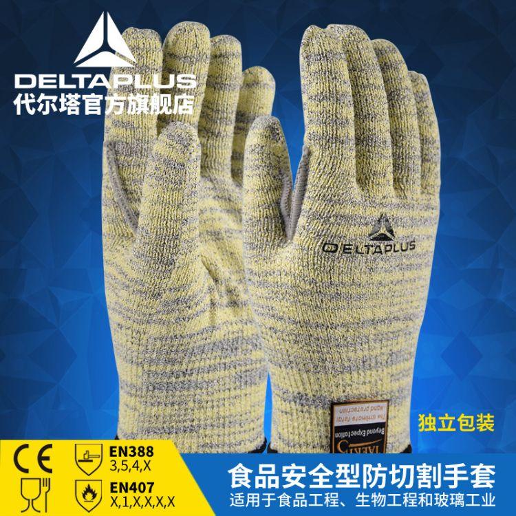 耐磨损防切割劳保手套 抗撕裂耐高温舒适灵巧工作防护手套202016