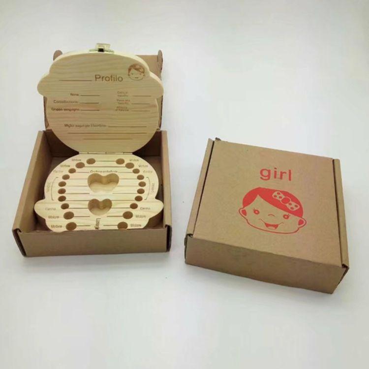乳牙盒 儿童木制牙盒  实木宝宝胎毛 乳牙保存盒 儿童牙齿收藏盒
