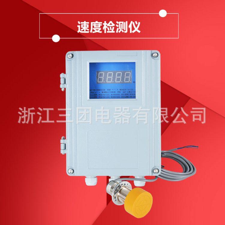上海稳谷 非接触式速度检测器传感器皮带机打滑开关打滑检测器速度检测仪