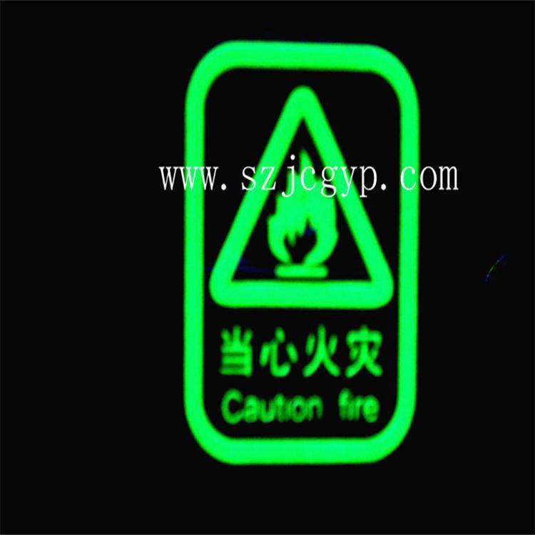 环保SGS认证合格长效夜光粉高亮发光粉