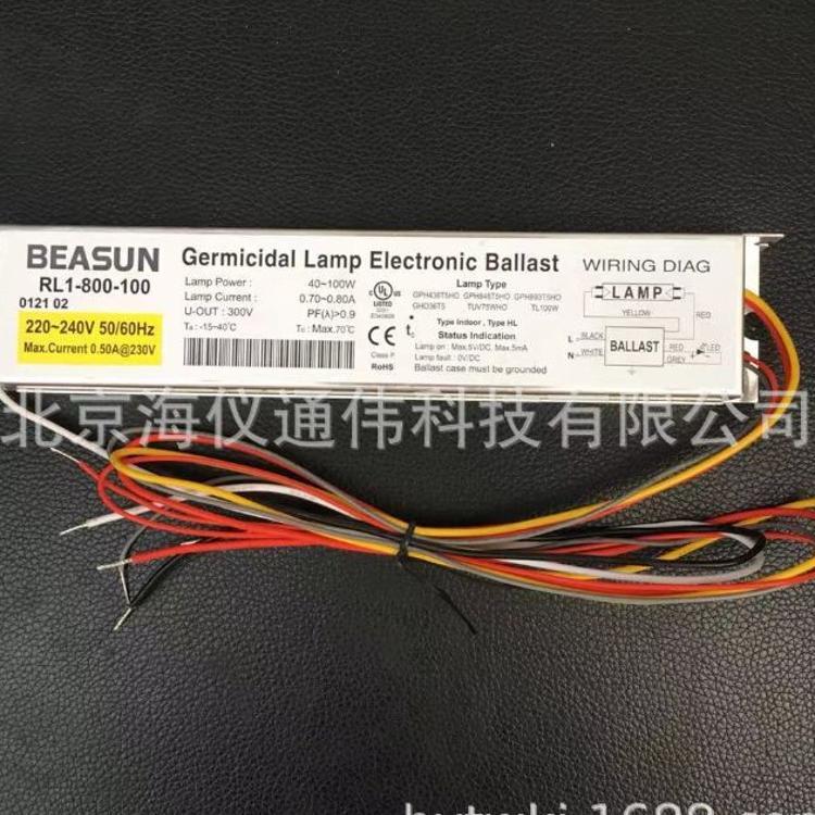 广州电子镇流器BEASUN RL1-800-100 100W/75W/80W水处理紫外线灯电子镇流器