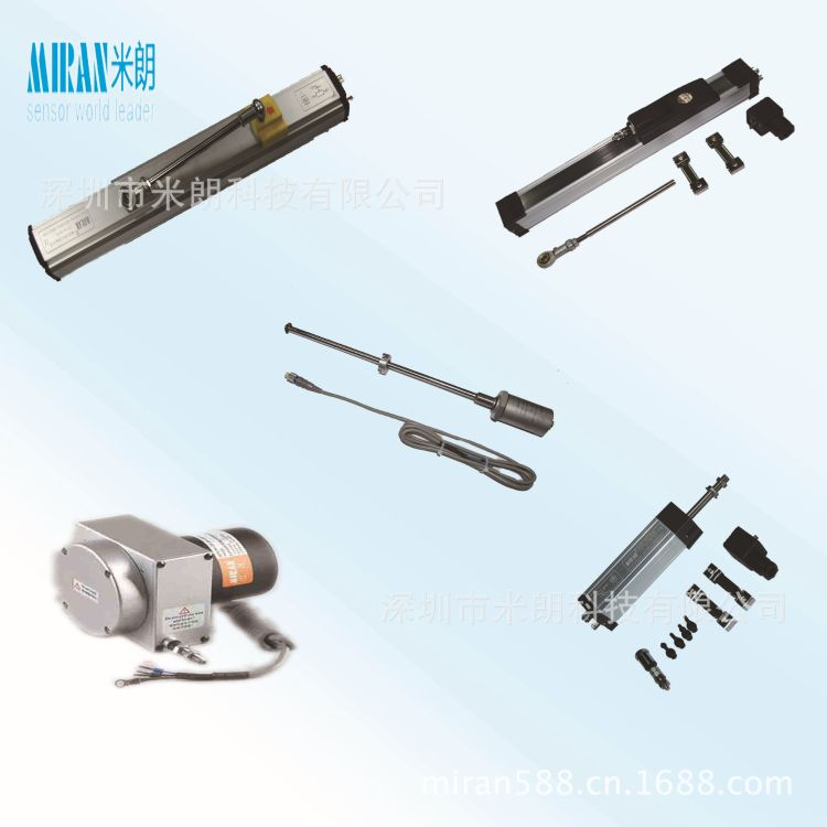 深圳米朗位移传感器中国制造,质量可靠、用户至上、诚信为本。