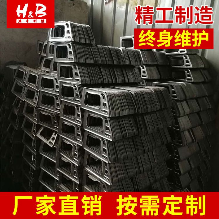 鸿本机械 厂家供应电动三轮车摩托车脚蹬 加厚不锈钢冲压件脚蹬踏板批发