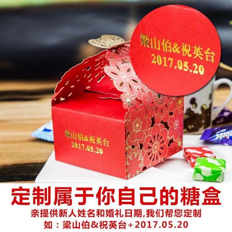 婚庆镂空喜糖盒欧式创意烫金婚礼糖盒结婚用品个性定制厂家直销