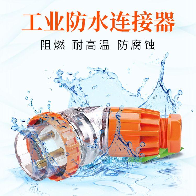 厂家直销澳式弯型防水插头 56PA332户外防水插头 澳式插头