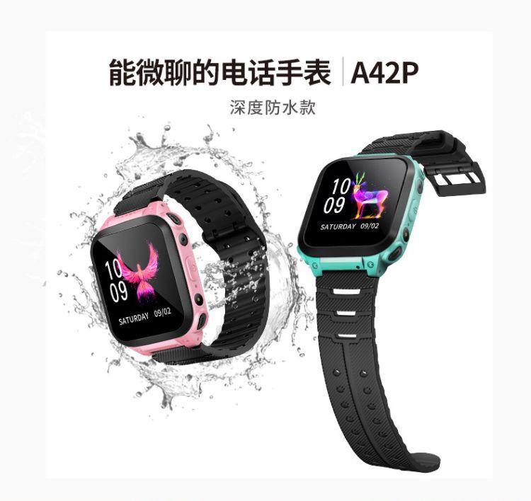 天才电话手表GPS定位防水智能男孩女孩初中生手机跟踪多功能插卡
