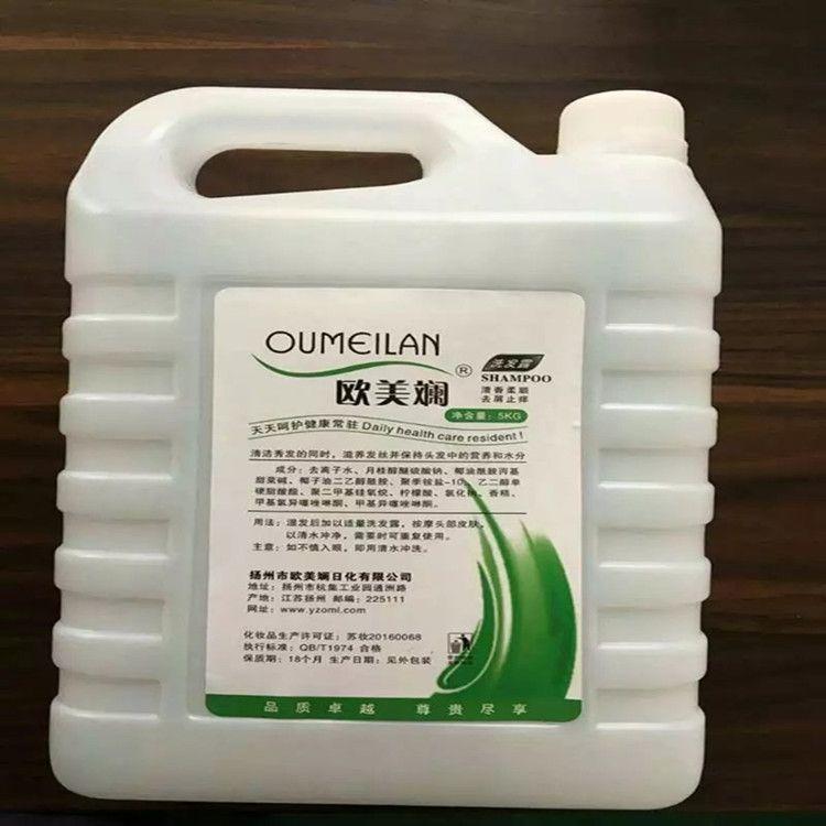 厂家优惠供应洗发水25公斤桶装酒店用品 质保二年