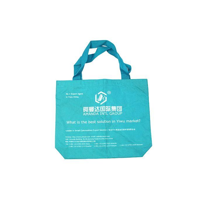 厂家订做新款牛津布袋 牛津布手提袋 广告购物牛津布袋 品质保证