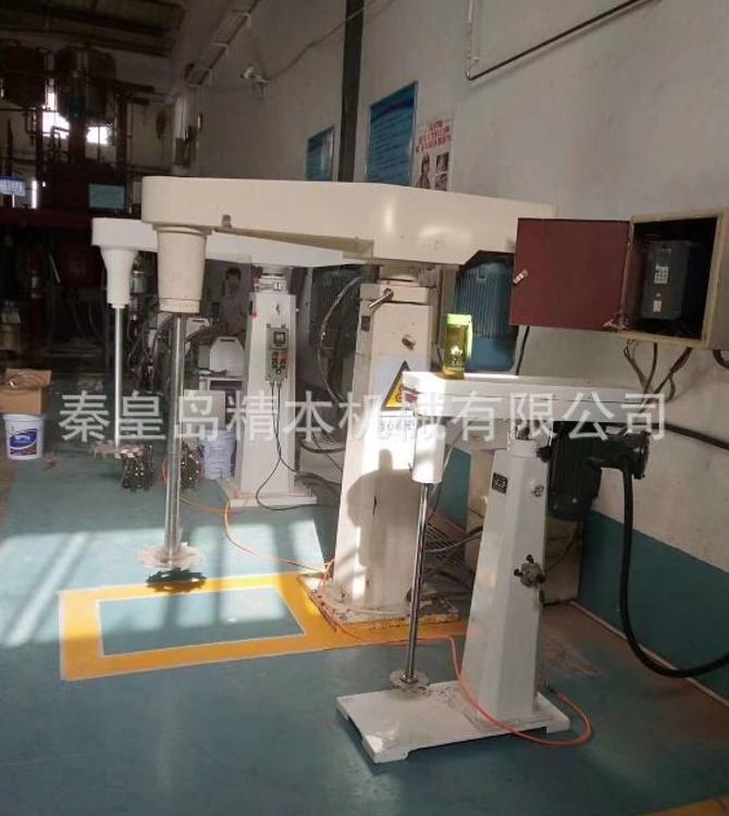 秦皇岛化工设备 涂料变频调速分散机 高速分散机