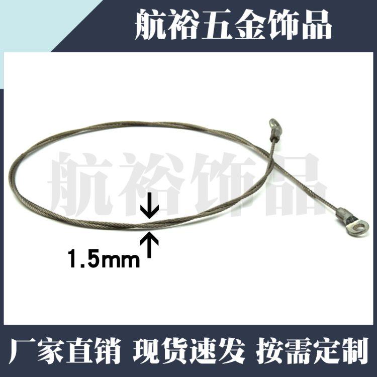 航裕饰品厂家批量订制不锈钢钢丝绳 厂家批发加工包胶钢丝绳圈