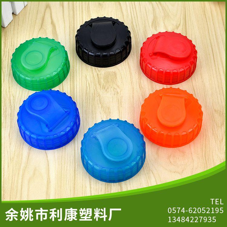 厂家供应 冷水杯盖 户外运动水杯盖子卡扣PP盖