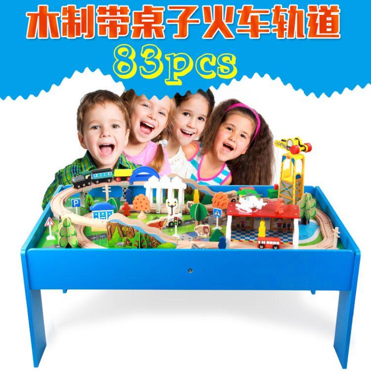 小林叔叔云和火车83p件木制托马斯轨道火车套装儿童玩具木质积木