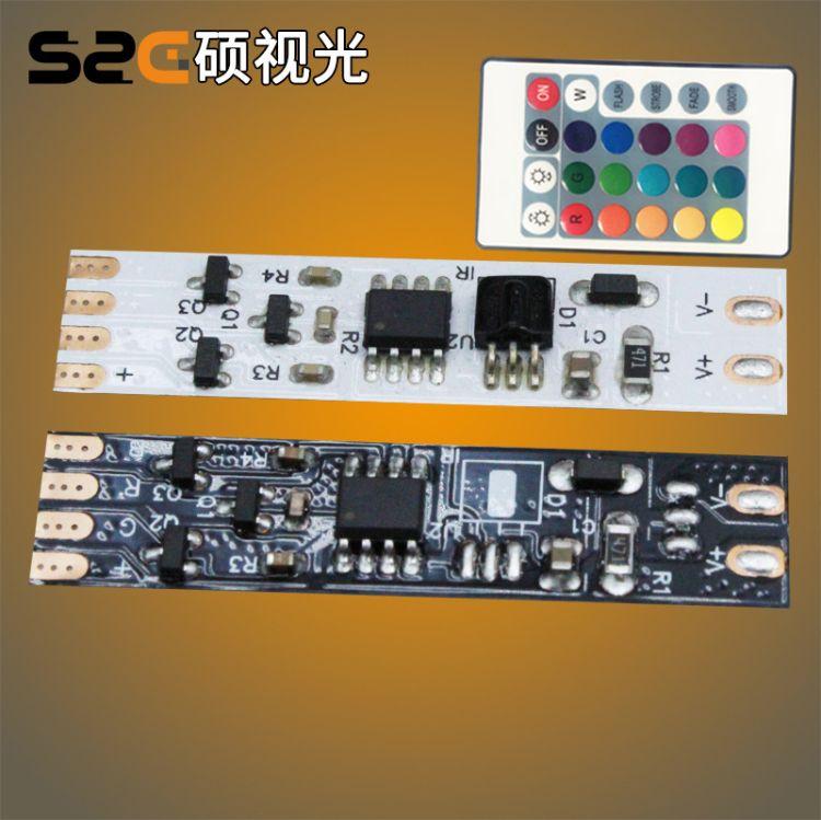 led灯条控制板 红外迷你24键 BRG 5v 12v 灯条软板控制板 热销