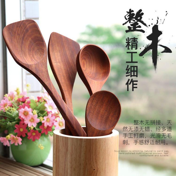实木长柄锅铲菜铲汤勺饭勺套装木质无漆无蜡不沾锅专用厨房炒菜