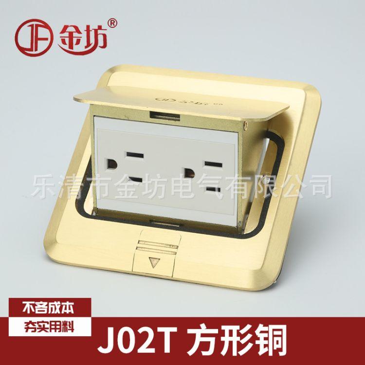 隐藏方形地插 家用全铜防水弹起式地插座 J02T阻尼五孔USB地板插