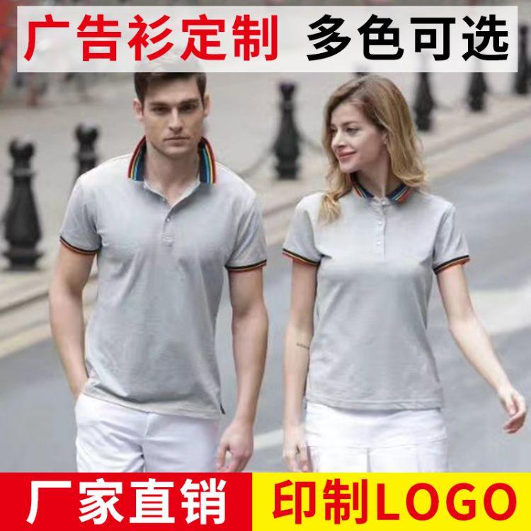 2017春夏男式t恤 欧式短袖t恤衫 纯棉广告衫定制 颜色可选