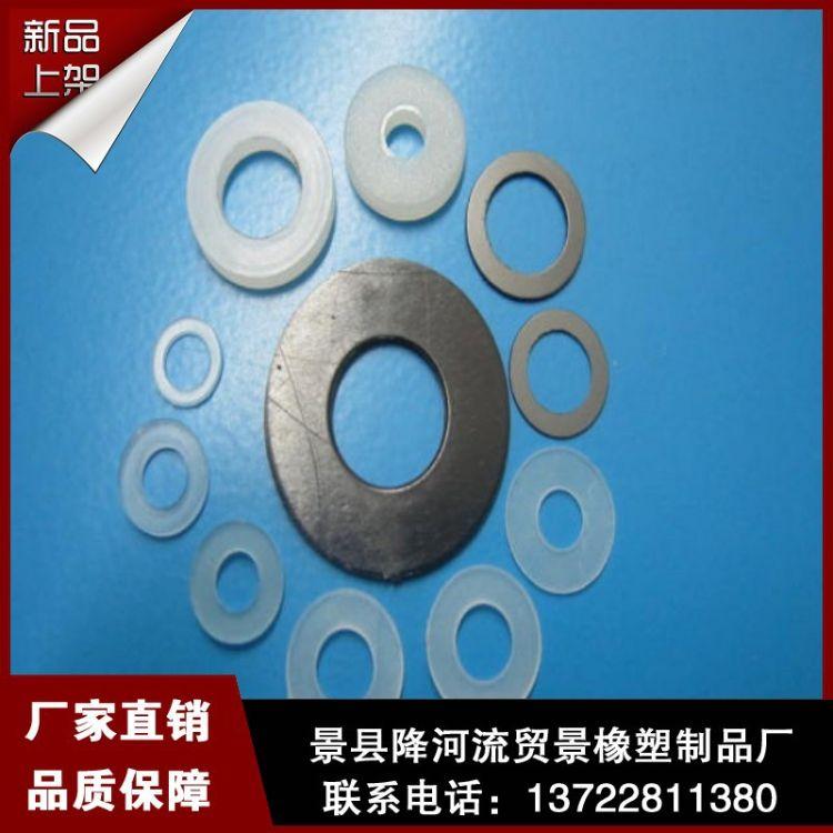 尼龙耐磨垫片 规格多可定制绝缘耐热 尼龙透明垫片批发