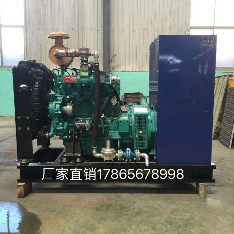 厂家直销150千瓦燃气发电机组150KW沼气天然气机组养殖油田纸厂