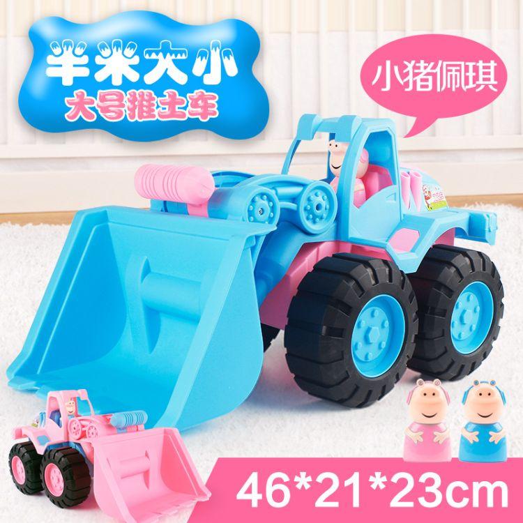 儿童大号勾手推土机批发价格 多功能工程车推土沙滩玩具批发零售